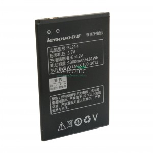 АКБ GRAND Premium Lenovo A269,A208T,A218T,A316,A300T (BL 214)