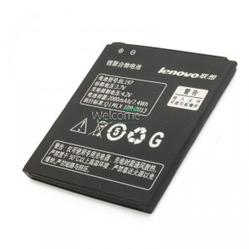 АКБ GRAND Premium Lenovo A800,A820T,S868T,A820,S720,S720i,A798,S750 (BL 197)