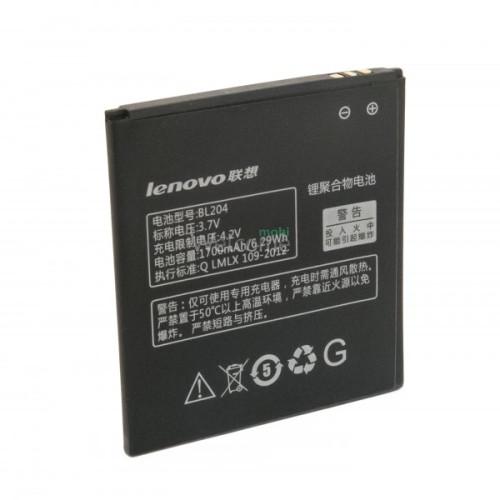 АКБ GRAND Premium Lenovo A586,A765E,S696,A630T,A670T (BL204 )