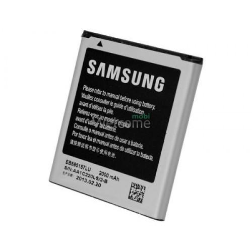 АКБ Samsung i8552,G355,I8550,I8530,I8730,J200Y (EB585157LU) orig