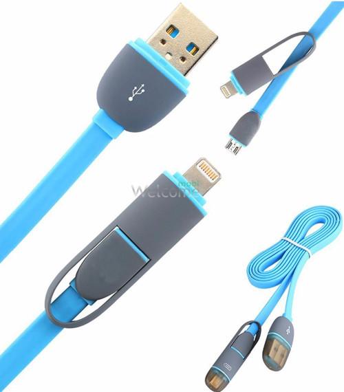 USB кабель Transformer 2in1 iPhone,micro Blue