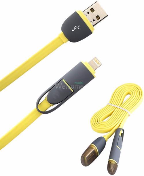USB кабель Transformer 2in1 iPhone,micro Yellow