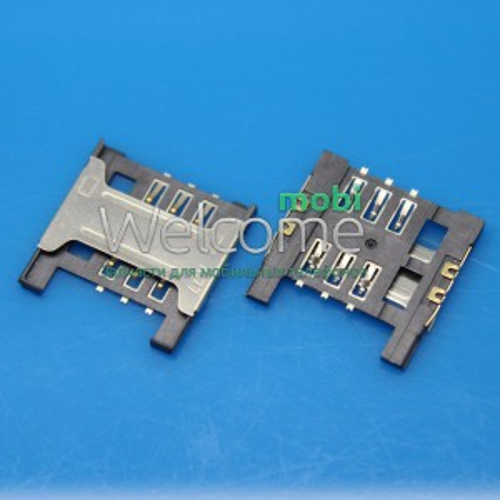 Коннектор зарядки Lenovo A2207,A288T,A258T,A336,A660 (5 шт.)