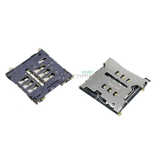 Коннектор sim LG E960 Nexus 4,E970,E975,D802 (G2),D821,D958,K900,One X,G23,One X+,8X