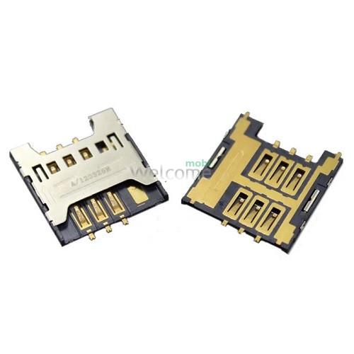 Коннектор sim Samsung i9250,C3520,C3780,E1180,E1200,E1280,E2250,S3570,S5301,S6102,S6802,B5510