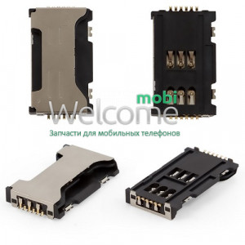 Коннектор sim Samsung S7562,S7560,S7580,S7582