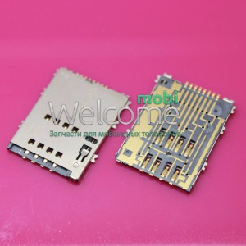 Коннектор sim Samsung S5250,S5750,P5100,P6800,P7500,P7510