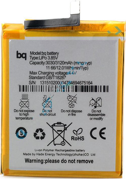 АКБ MEIZU M5c (BT710)
