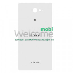 Sony back cover  D2302/D2303/D2305/D2306 Xperia M2 Dual, white