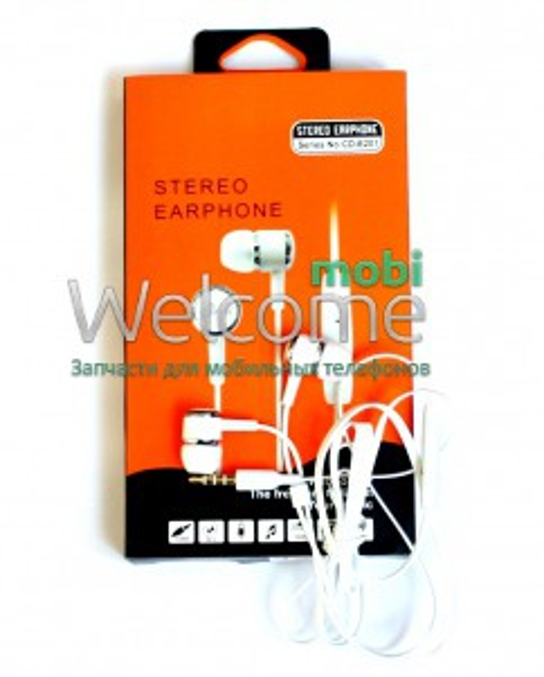 Наушники вакуумные метал Camudy CD-E201 гарнитура white