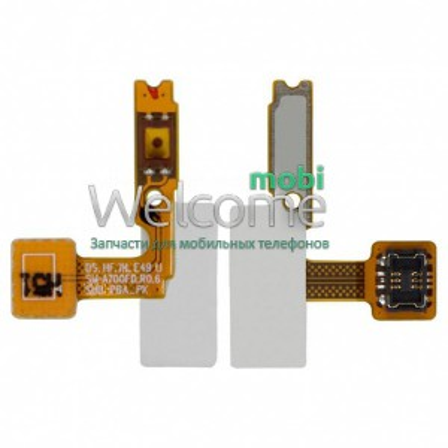 Шлейф Samsung A700F Galaxy A7,A700H с кнопкой включения, компонентами