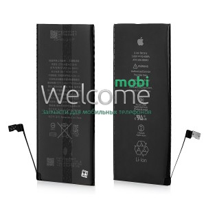 iPhone6S Plus battery orig
