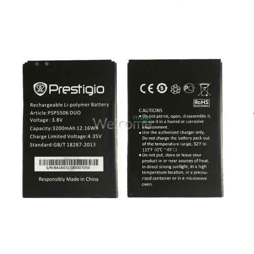 АКБ Prestigio PSP5506