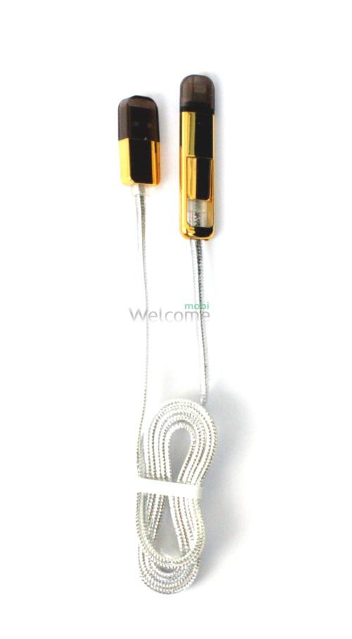 USB кабель Transformer 2in1 iPhone,micro Gold-Silver
