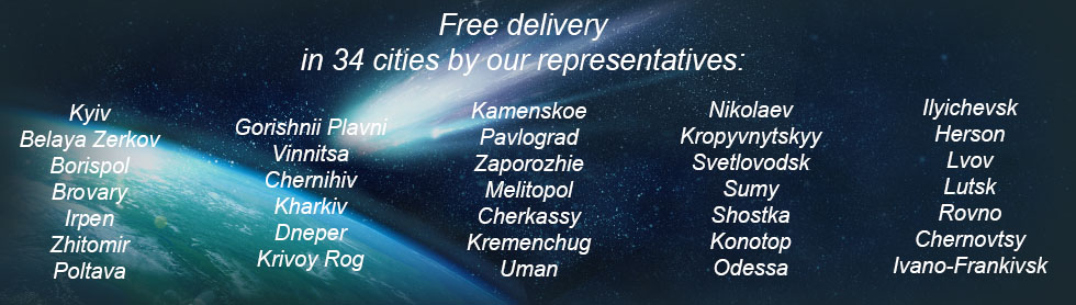 Free courier delivery!