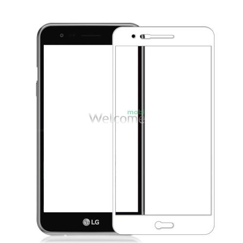 Захисне скло LG M250 K10 (2017) (0.3 мм, 3D, с олеофобним покриттям) white