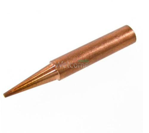 Жало паяльника мідне 900M-T-B рівний конус з округлим закінченням, 1 мм