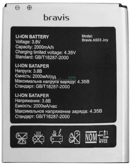 АКБ Bravis A503 Joy/Oukitel C3/S-TELL M510