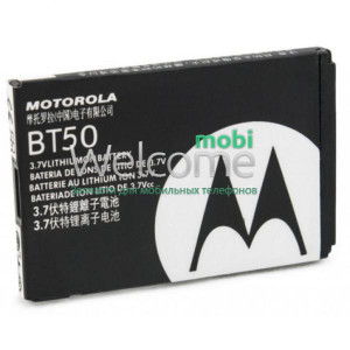 АКБ Motorola BT50