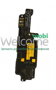 Mainboard Lenovo A706 with charge connector