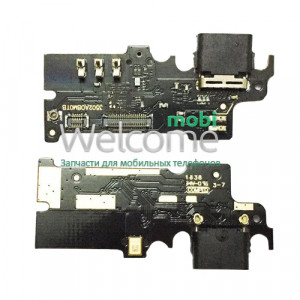 Mainboard Xiaomi Mi Mix with charge connector