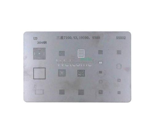Трафарет BGA S5032 для Samsung Galaxy S3