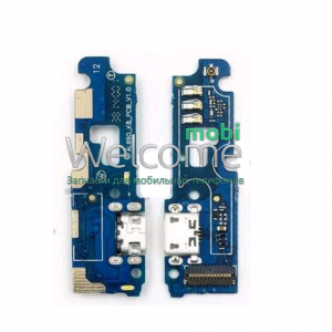 Mainboard Lenovo P70 with charge connector