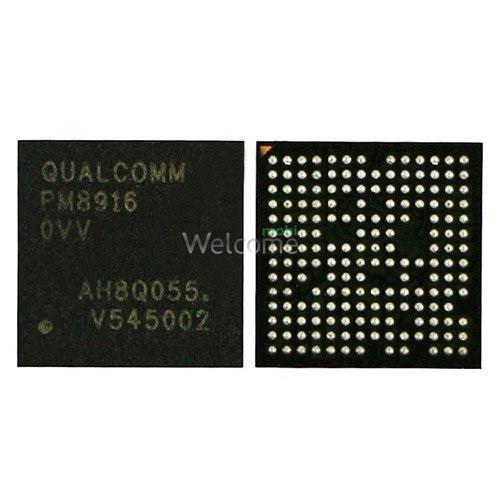 Мікросхема контролер живлення PM8916 Lenovo A6000/A6010/S60/S90