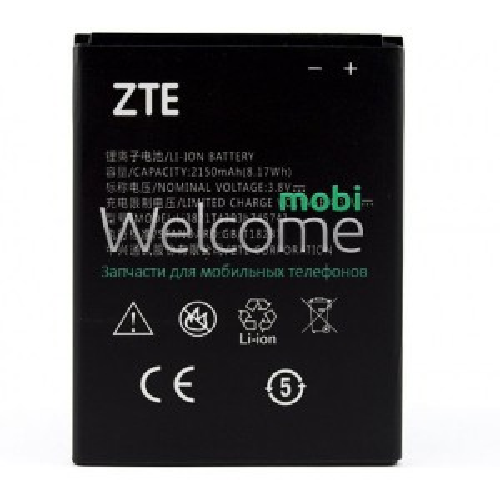 АКБ ZTE Blade L5 Plus (Li3821T43P3h745741)