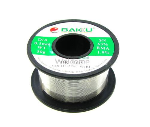 Припій BAKU BK-5005 (0,5 мм, 50 гр, Sn 63% , Pb 35.1%, rma 1.9%)