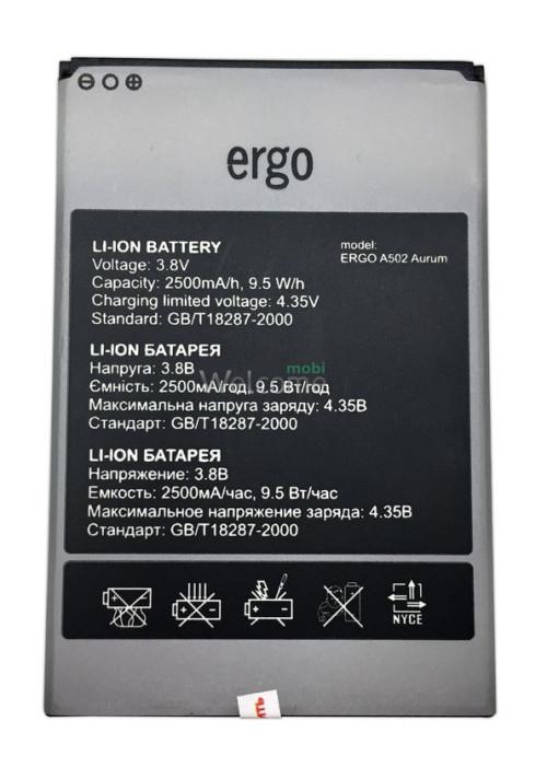 АКБ Ergo A502 Aurum