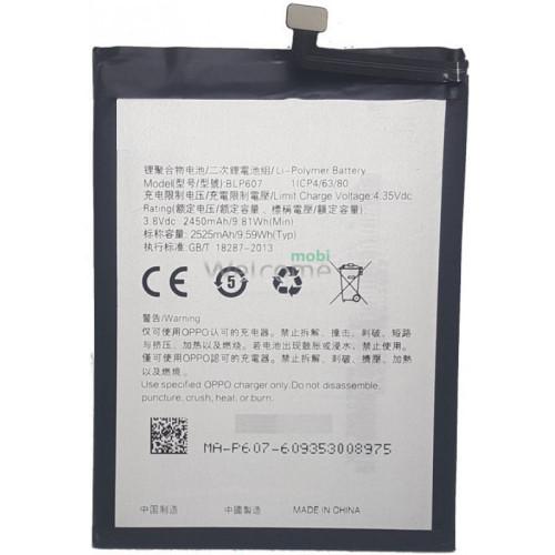 АКБ OnePlus X/BLP607