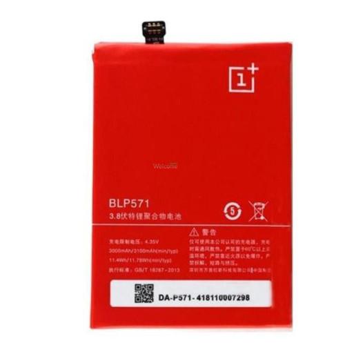 АКБ OnePlus One (BLP571)