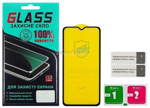 Скло ONEPLUS 7 (0.3 мм, 4D ARC Люкс) black