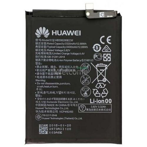 АКБ Huawei P Smart 2019 (HB396286ECW)