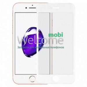 Скло iPhone 7/8/SE 2020 4.7 (0.3 мм, 4D ARC, біле) Люкс