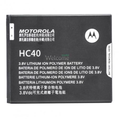 АКБ Motorola HC40/Moto C (XT1750)