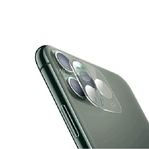 Захисне скло для камери iPhone 11 Pro/iPhone 11 Pro Max (прозоре)