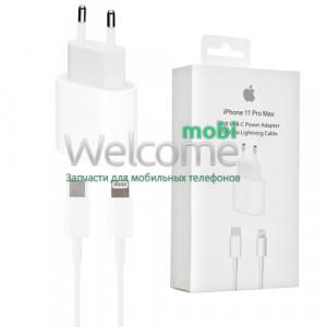 МЗП Apple 18W Type-C + PD кабель Type-C to Lightning, білий (оригінал)