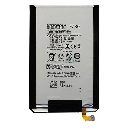 АКБ Motorola EZ30/Nexus 6 (AAAA)