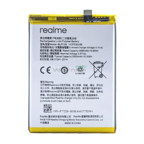 АКБ Realme 5/Realme 5i/Realme C3/Realme C11/Realme C12/Realme C15 (BLP729) (AAAA)