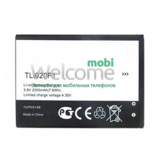АКБ Alcatel One Touch Pop 2 5042D/TLi020F1 (AAAA)