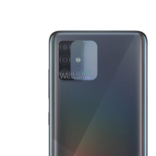 Захисне скло для камери Samsung A515 Galaxy A51 (2020) (прозоре)