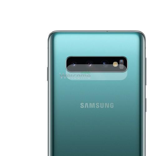 Захисне скло для камери Samsung G973 Galaxy S10 (прозоре)