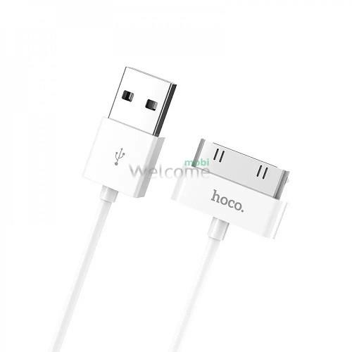 USB кабель HOCO X1 Rapid iPhone 4 (30 pin) 2.1A 1m white