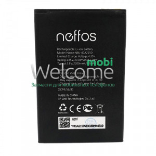 АКБ TP-Link Neffos C5 Plus (NBL-40A2150) (AAAA)