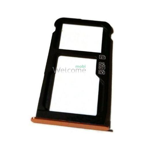 Тримач SIM-карти Nokia 7 Plus (TA-1046) copper (dual sim)