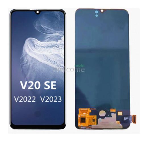 Дисплей Vivo V20/V20 SE (2020)/V20 (2021) в зборі з сенсором black