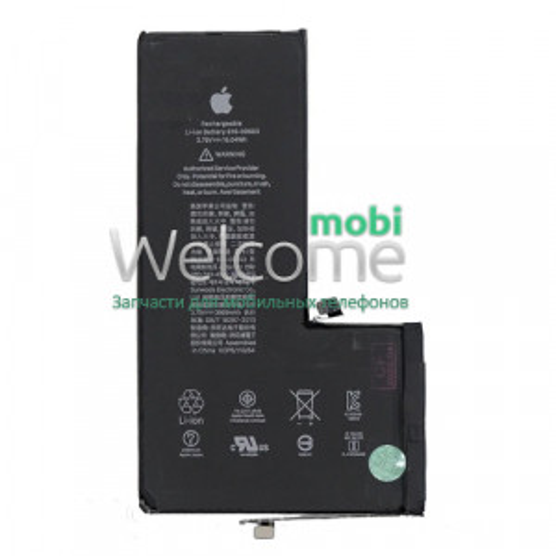 АКБ iPhone 11 Pro Max (оригінал 100%) 3969 mAh