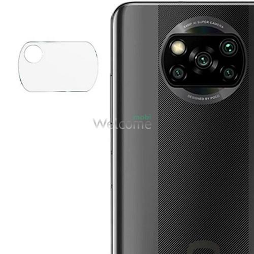 Захисне скло для камери Xiaomi Poco X3 (прозоре)